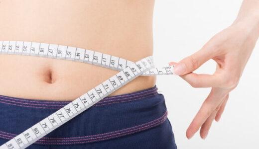 2ヶ月で10kg減!ケトジェニックダイエットのやり方と成功の秘訣とは?