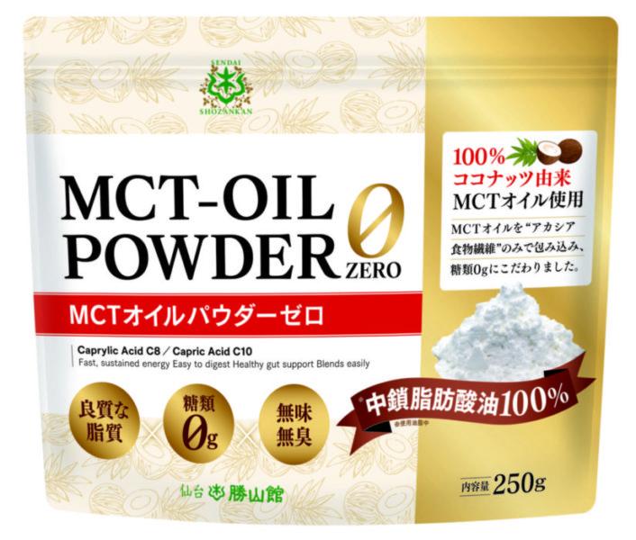 仙台勝山館 MCTオイルパウダー糖質ゼロ