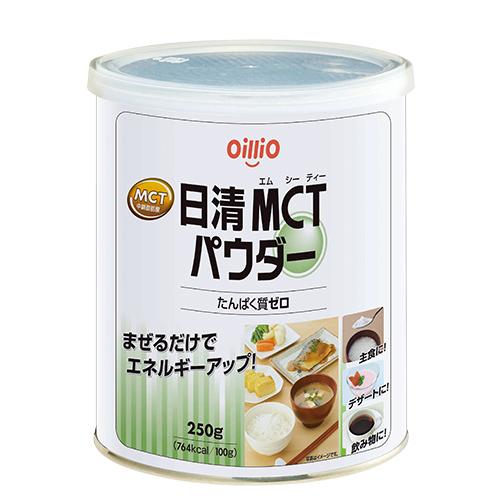 日清オイリオグループ 日清MCTパウダ