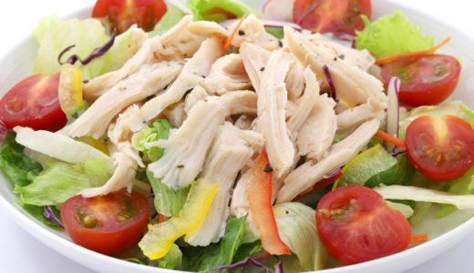 サラダチキンは食べ方次第でやせる!その栄養素と正しい方法を紹介