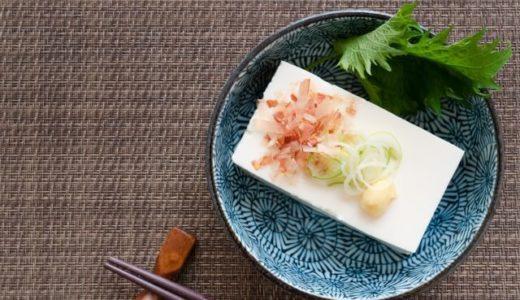 豆腐って本当にやせる?効果的な食べ方と成功ポイントとは