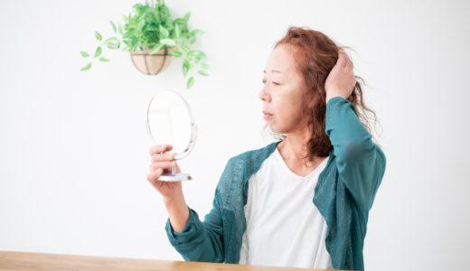 女性の薄毛「女性ホルモンの減少」が原因です!対応策や自宅で出来るケアを紹介