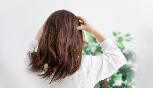 髪に必要な栄養素とは?髪のボリューム・ツヤ・コシを取り戻すには?