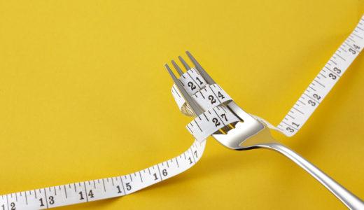 ヘルシー≠低糖質!?意外と高糖質な食材たち