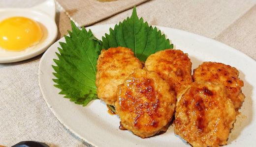 【動画レシピ】ヘルシーなのに食べ応え抜群!MCTオイルパウダーで鶏つくね