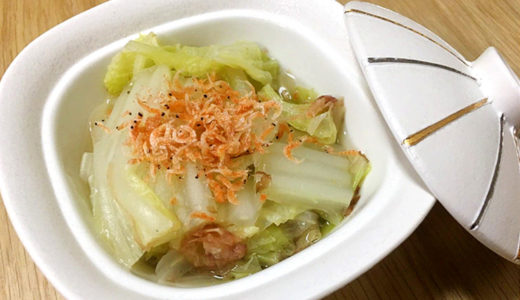 【特集★冬レシピ】あと一品という時に!あまりがちな白菜が主役に変身