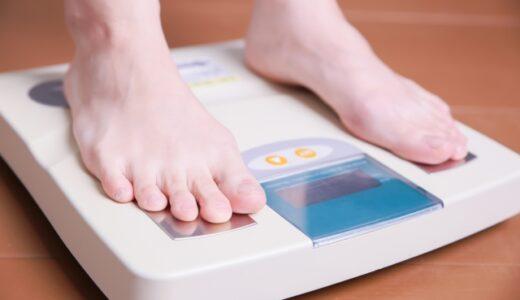 痩せすぎも要注意?糖質制限1ヶ月の減量基準は?成功させる3つのコツも紹介!