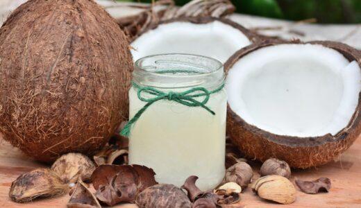 ココナッツオイルの魅力を徹底解説!効果や使い方をご紹介