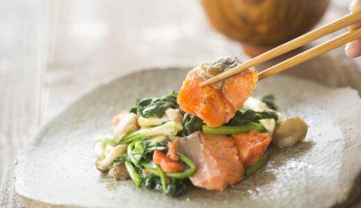 【低糖質&低カロリー】鮭とほうれん草のソテー